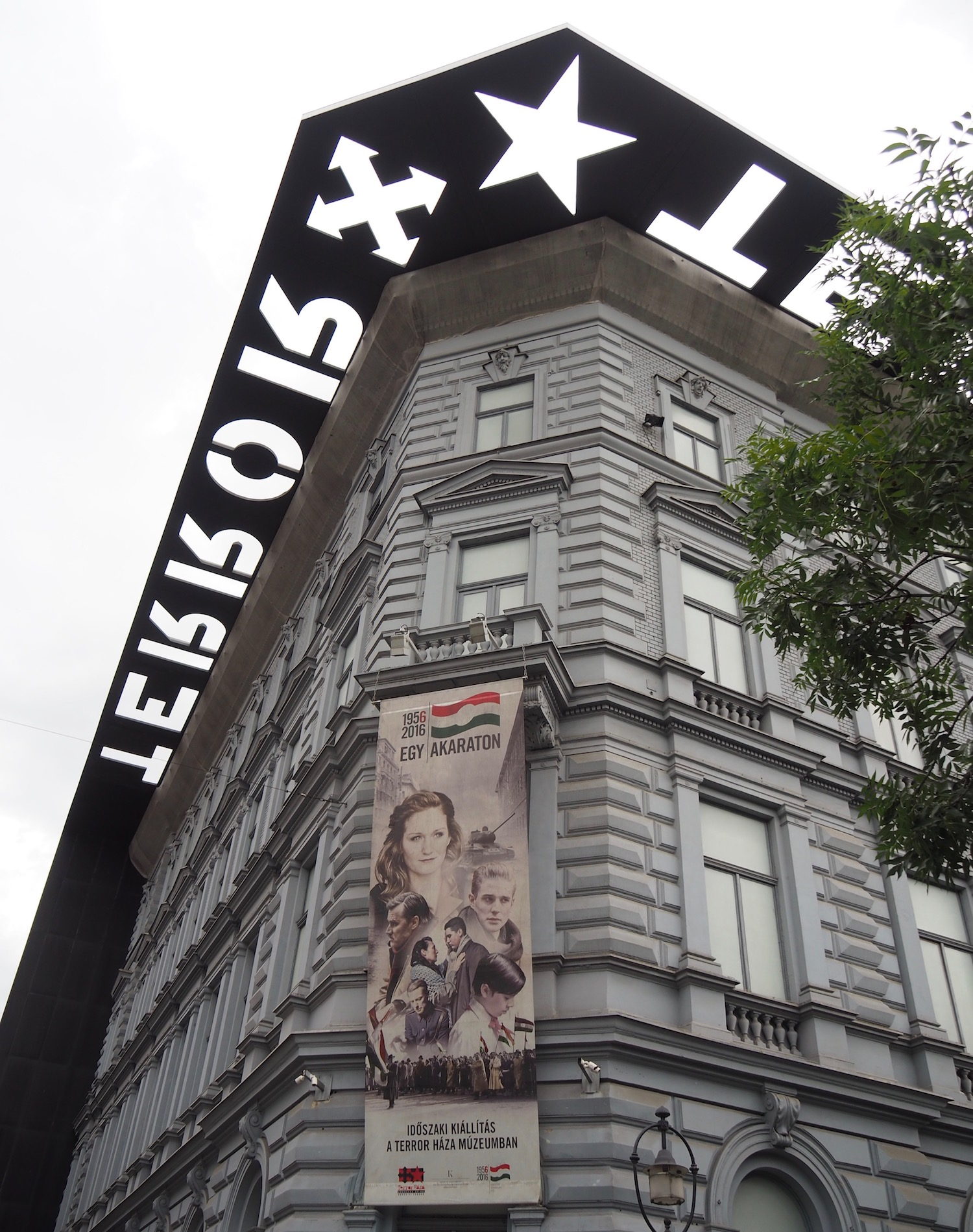 Visite de Budapest en famille, itinéraire sur 5 jours - Musée de la terreur